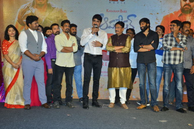 Operation 2019 Movie Pre Release Function  30