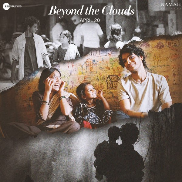Beyond The Clouds Movie New Poster