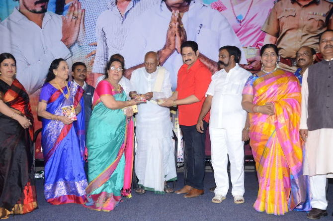 Baggidi Gopal Movie Audio Launch  29