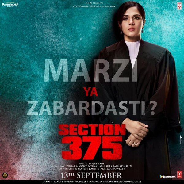 Richa Chadha character poster of Movie Section375