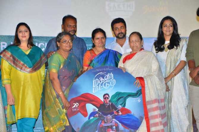 Magalir Mattum Movie Audio Stills  35