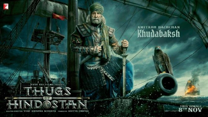 Amitabh Bachchan Thugs of Hindostan Movie First Look