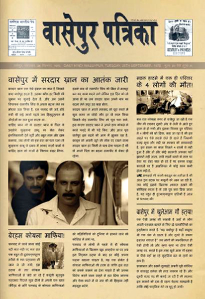 Gangs of Wasseypur Movie Newspaper