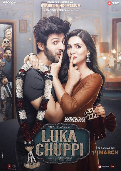 Kirti Sanon   Kartik Aaryan starrer Luka Chuppi Hindi Movie Poster First Look
