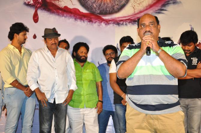 Nethra Movie Audio Launch  5