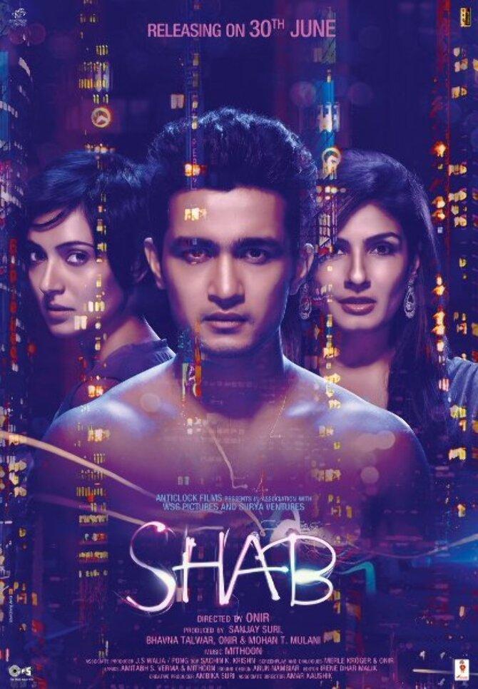 SHAB Movie Poster
