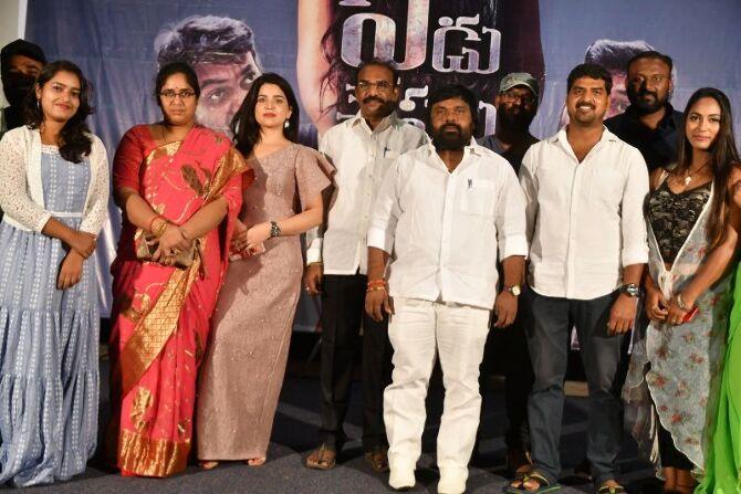 Yedu Chepala Kadha Telugu Movie Press Meet  24