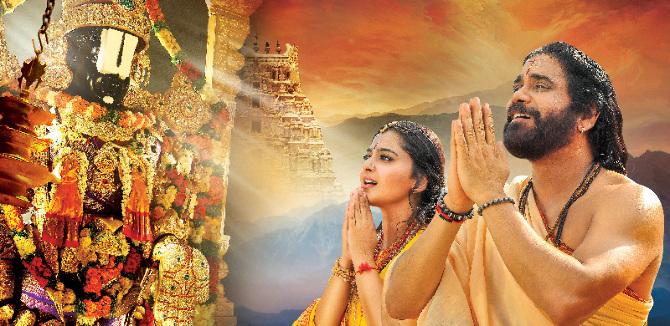 Om Namo Venkatesaya   Movie  Stills  5