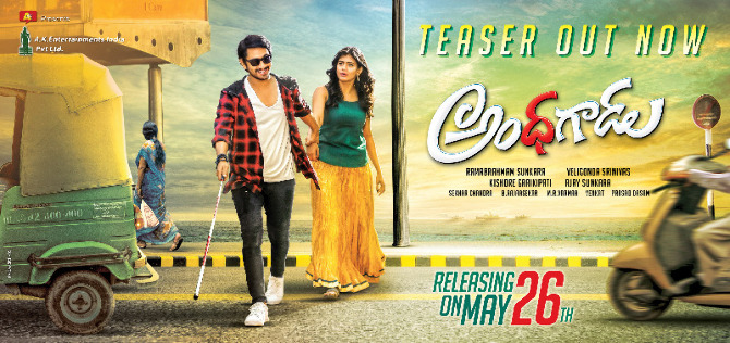 Andhhagadu Telugu Movie Poster  2