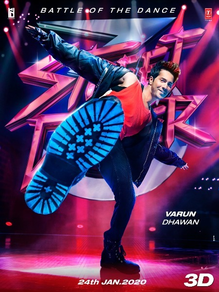 Varun Dhawan Street Dancer 3D Movie photo  9