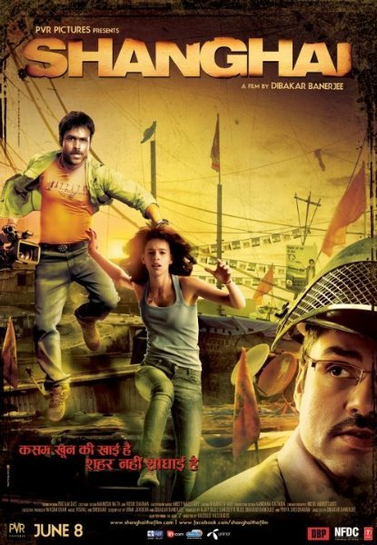 Emraan Hashmi Shanghai Movie New Poster