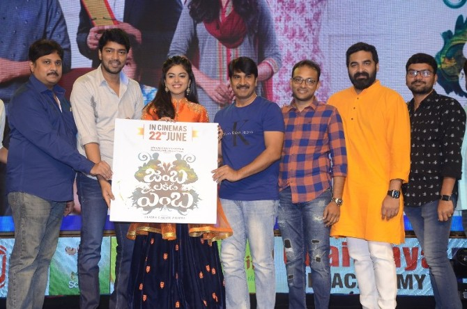 Jamba Lakidi Pamba Movie Pre Release Event  10