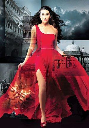 Karisma Kapoor Dangerous Ishqq First Look