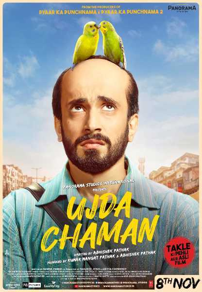 New poster of Ujda Chaman starring Sunny Singh