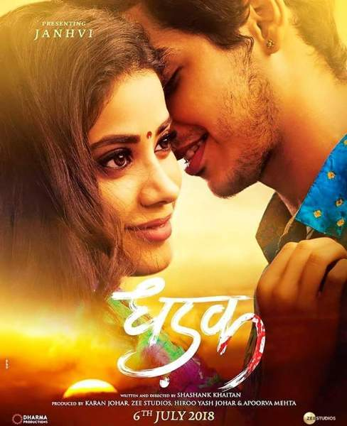 Dhadak Movie Poster  2