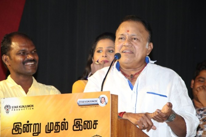 Avathara Vettai Tami Movie Audio Launch  49