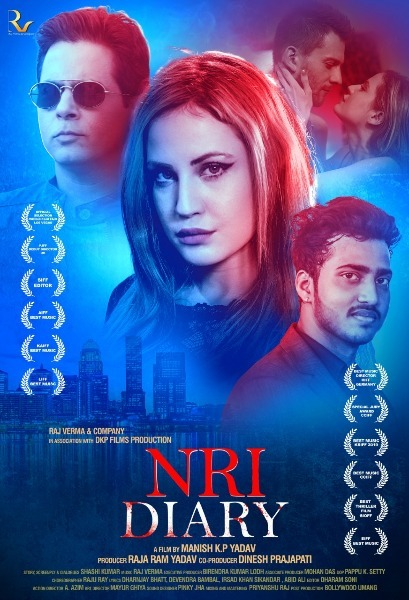 NRI Diary Starring Aman Verma Selected in 12 National and International Film Festival  3